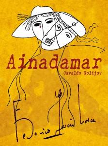Ainadamar PR Image v05 - Web
