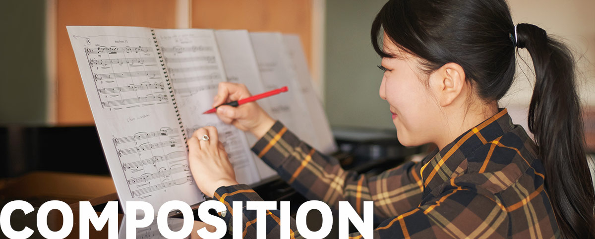 Careers in Music Composition